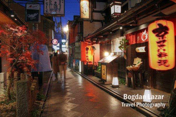 Pontocho alley, Kyoto, Japan
