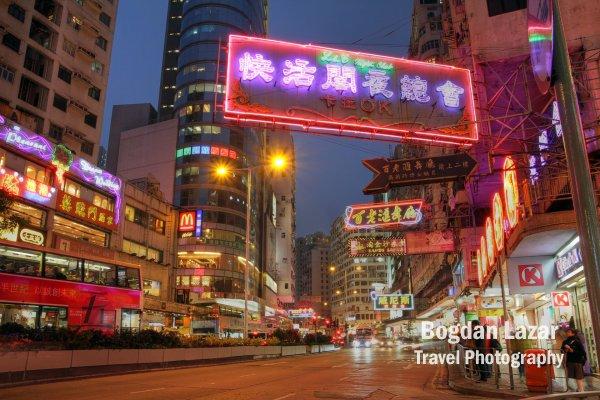 Jordan Street in Hong Kong, China
