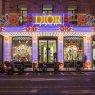 Dior Store in Geneva, Switzerland