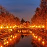 Autumn night in Leiden, Netherlands